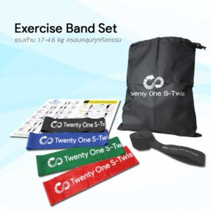 Exercise Band Set
