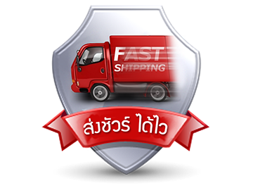 Customer-Guaruntee-Fast-Delivery
