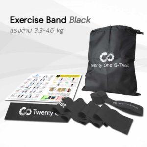 Exercise Band Black