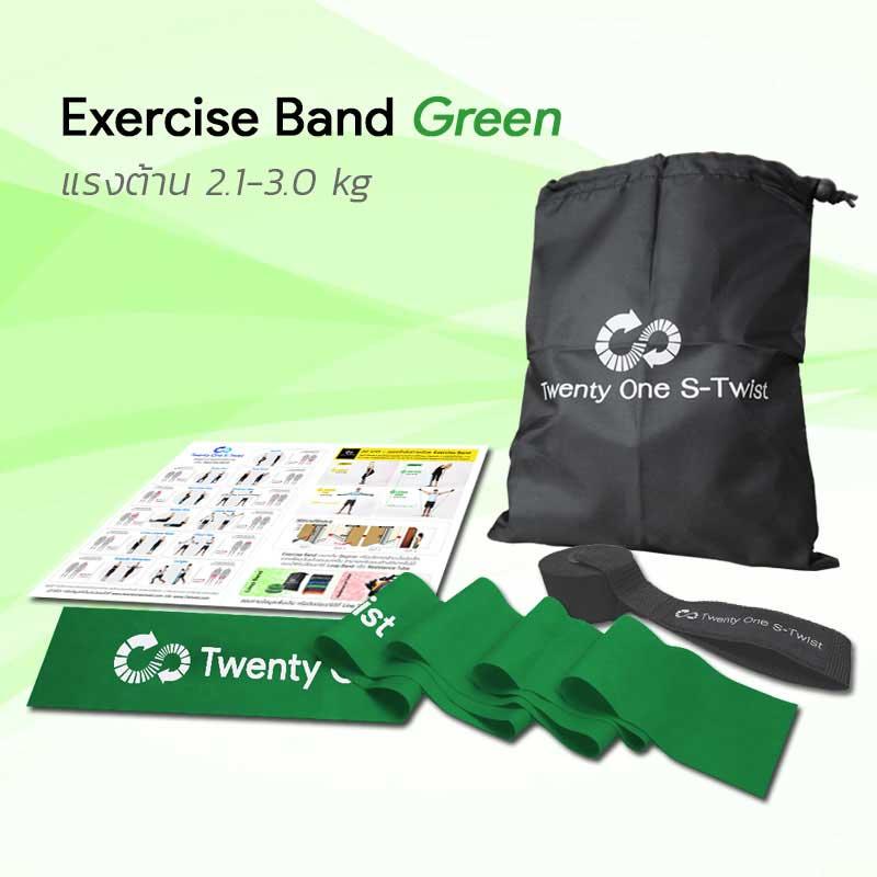 Exercise Bands Green: ยางยืดออกกำลังกายแบบแผ่น Exercise Band Green
