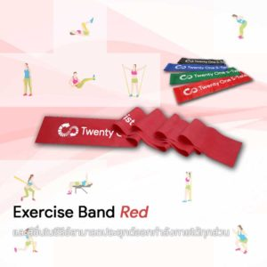 Exercise Band Red