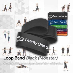 Loop Band Monster