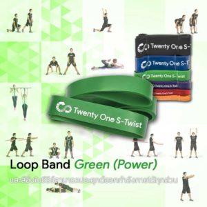 Loop Band Power