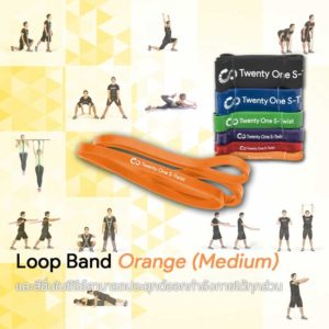 Loop Band Medium