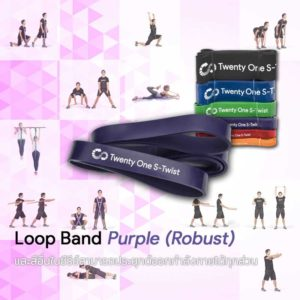 Loop Band Robust