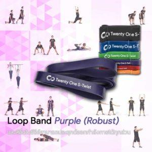 Loop Band Robust