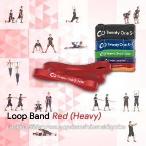 Loop Band Heavy
