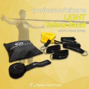 resistance tube light