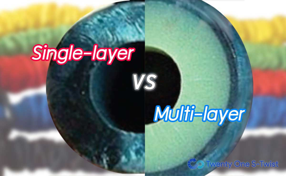 single layer vs muti layer