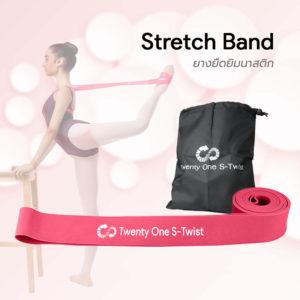 ยางยืดยิมนาสติก Stretch Band